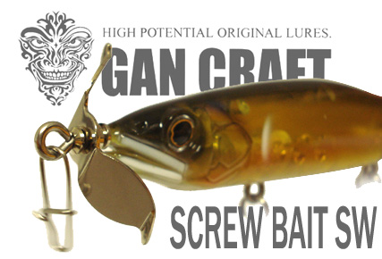 screw-bait-2