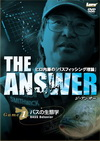 the_answer_1