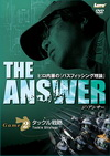 the_answer_2