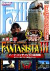 fantasista_III