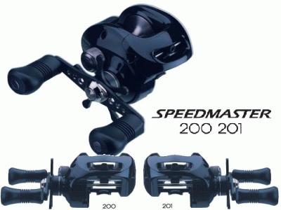 shimano-speedmaster