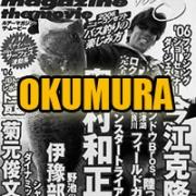 kazumasa-okumura