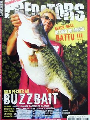 kurita-record-bass-1
