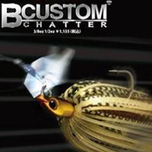 deps-bcustom-chatter