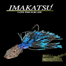 imakatsu-mothchatter