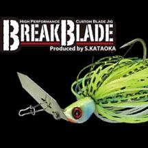 jackall-break-blade
