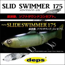 new_deps_slideswimmer
