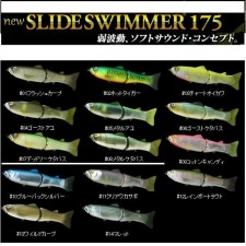 new_deps_slideswimmer175