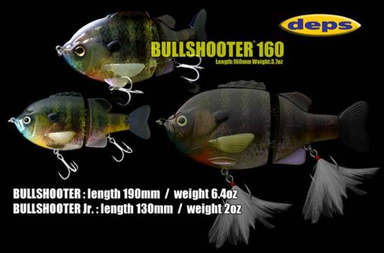 deps_bullshooter_160_jr