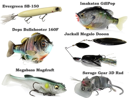 power_fishing_lures